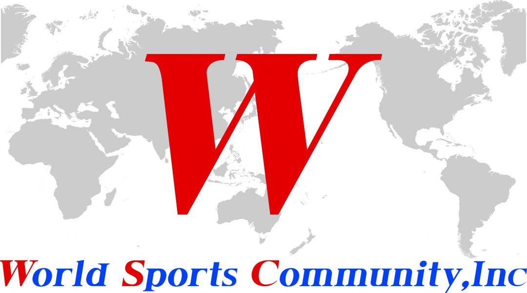 ワールドスポーツコミュニティ株式会社